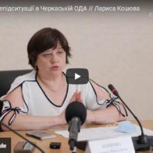 В області скоротили кількість «ковідних» лікарень