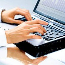 Інформування платників податків щодо проведення перевірки засобами електронного зв'язку в електронній формі