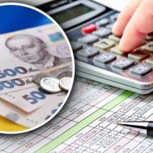 Перелік документів для укладання договору про добровільну сплату ЄВ