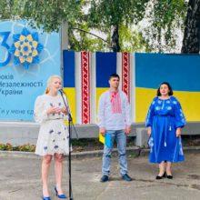 Урочисто піднято Державний Прапор України біля приміщеньЧеркаської РДА та Черкаської районної ради