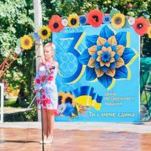 У Смілі відзначають 30-ту річницю Незалежності України