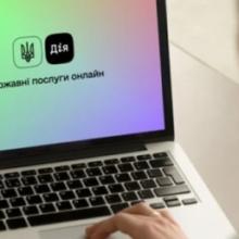 Мінцифри розпочинає бета-тестування COVID-сертифікатів у Дії на Android