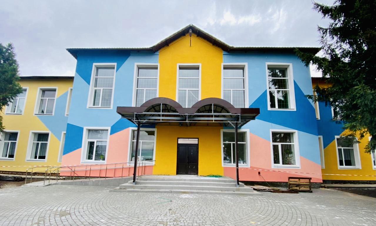 У Білозір'ї оновлюється навчальний заклад