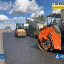 Біля Корсунь-Шевченківського завершують ремонт дороги