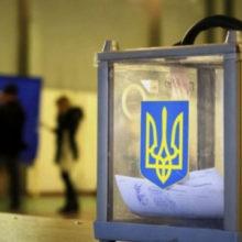 31 жовтня відбудуться проміжні вибори народного депутата України у окрузі №197
