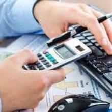 Обмеження встановлені щодо податкової знижки ФО