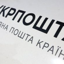 На Черкащині можна вакцинуватися в 16-ти відділеннях Укрпошти