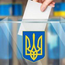 У кінці жовтня – вибори народного депутата на 197 окрузі (про дії виборців)
