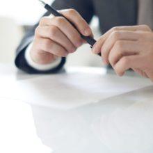 Що означає поняття «гарантії суб'єктам господарювання» з метою одноразового (спеціального) добровільного декларування?