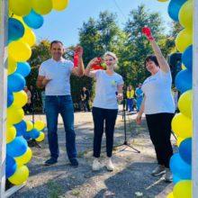 Активний парк відкрито у Смілі