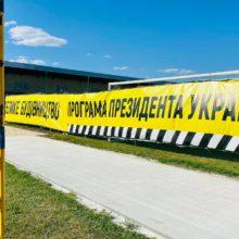 Стан готовності стадіону «Колос» в Городищі – 70%
