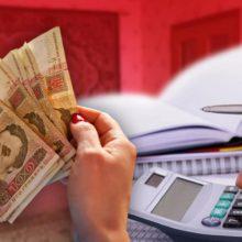 Зміни в законодавстві щодо призначення субсидій на ЖКП