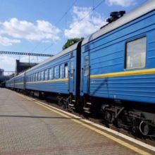 Наступного тижня відмінять рух поїздів на ділянці Черкаси – ім. Т. Шевченка